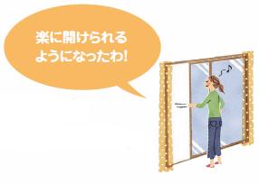 冷暖房費比較