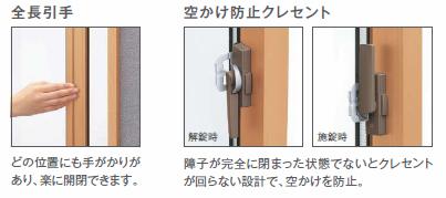 スマートカバー工法6