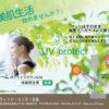 ウインドーセンター奈良の広告